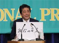 【参院選党首討論】「対韓輸出規制はWTOに違反する措置ではない」