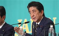 【参院選党首討論】安倍首相、勝敗ライン「非改選含む与党過半数」