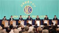 【詳報】与野党党首ら討論会