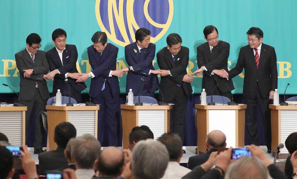奥野倫子元日本共産党東京都南多摩地区委員会日野市議員の告発。  