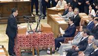 【政界徒然草】異例の「平穏国会」 野党の足並み乱れ散見