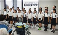 広島の児童と被爆患者交流 69回目「山ゆり訪問」