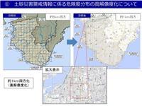 和歌山県、HPの「河川・雨量防災情報」機能拡充