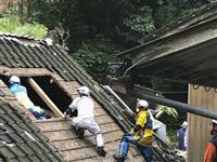 【動画あり】鹿児島で土砂崩れ1人不明 住人の80代女性捜索