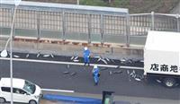 【動画】阪和道にカツオ散乱 運転手「5トンくらい落ちた」