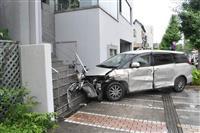 朝日新聞宇都宮総局に車突っ込む 1人軽傷