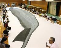 商業捕鯨再開 生態や歴史教える初の出前講座、和歌山市の小学校