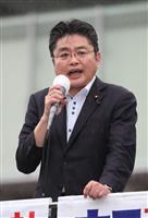 参院選第一声詳報 社民党・吉川幹事長「崖っぷちの戦い」