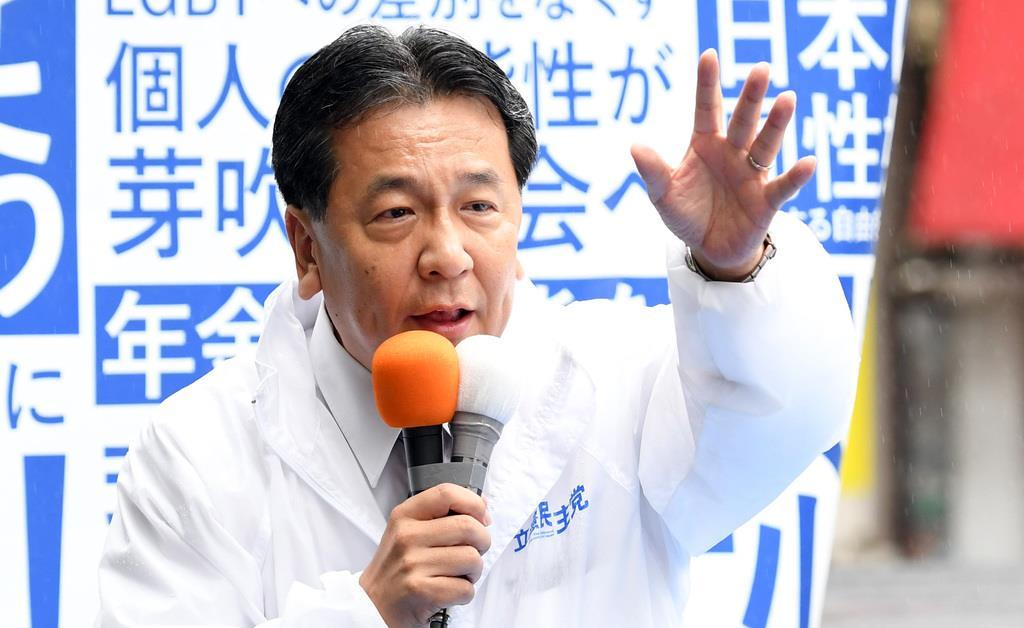 公示日 街頭演説する立憲民主党の枝野幸男代表=4日午前、東京都新宿区(鴨川一也撮影)