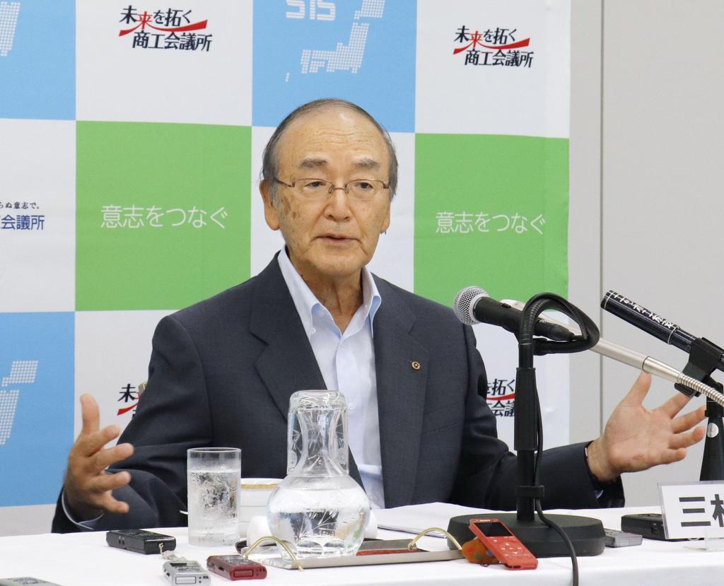 東京商工会議所と日本商工会議所ってなにが同違う …
