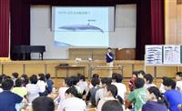児童ら捕鯨文化を学ぶ 和歌浦小で出張講座 和歌山