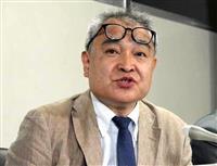 韓国で植村隆氏の「後援会」結成 有名大元総長ら参加、法廷闘争支援