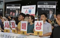 韓国副首相「相応の措置を必ず取る」 対韓輸出規制強化で断言