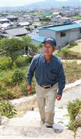 迅速避難で犠牲者ゼロ 西日本豪雨から学ぶ教訓