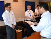 大阪・吹田いじめ問題 保護者「組織的な対応を」 市長らに所見書提出