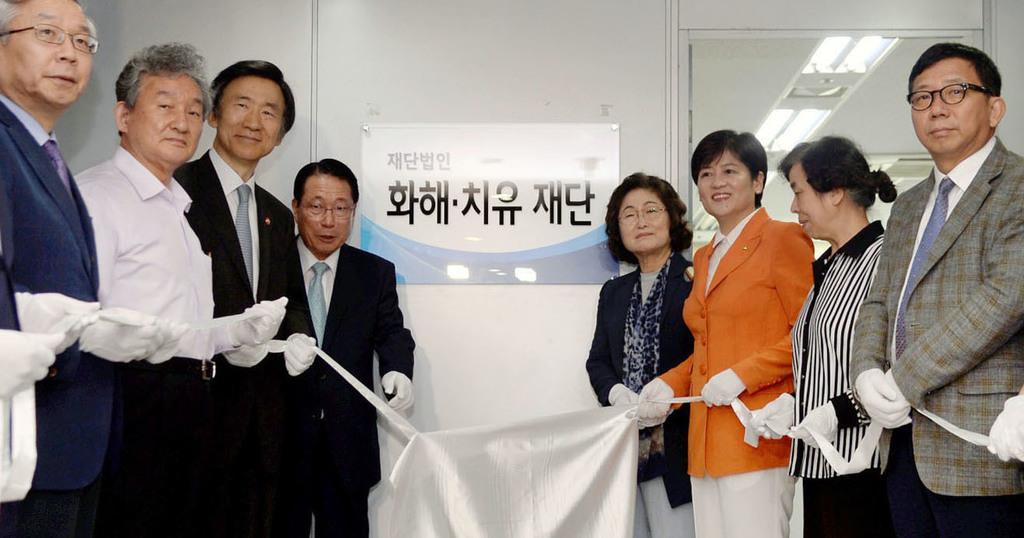 慰安婦支援財団が解散 韓国政府、日韓合意無視し一方的に