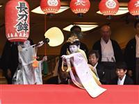 【動画あり】長刀鉾稚児が太平の舞を披露