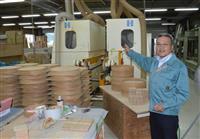 【西日本豪雨1年】水没の工場に廃業覚悟 取引先の温情で事業継続