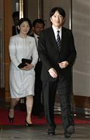 秋篠宮ご夫妻が欧州訪問からご帰国
