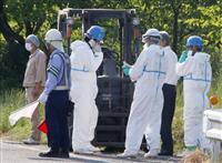 約5000頭の殺処分が完了 岐阜・恵那の豚コレラ
