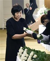 九州豪雨2年 雨に消えた夫思い涙 朝倉の坂本さん、危険知らせた声、今も