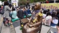 慰安婦像に日本人装い唾か 韓国人4人、制止され「日本語使った」
