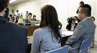 中2自殺遺族、尼崎市に賠償請求 「責任見つめ直して」