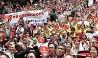 堺市、パブリックビューイングで世界遺産登録祝う