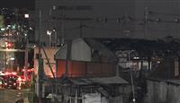 36歳父親と13歳中学生が重傷、大阪・高槻の産廃会社火災