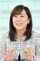 【聞きたい。】佐藤智恵さん『ハーバードの日本人論』 真のグローバル化のために