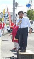 参院選 「これが我が党の現実だ」国民・玉木代表、佐賀で寂しい遊説