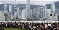 香港・九竜で23万人デモ 高速鉄道駅厳戒