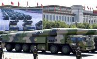 米空母が標的 南シナ海、中国の対艦弾道ミサイル発射実験 国防当局は否定