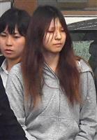 東京・目黒区の虐待・死亡女児の母親、9月に初公判