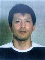 神奈川逃走男の保釈金600万円没取へ 東京高検、高裁に請求