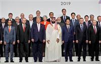 【環球異見】G20と世界 「自由主義は時代遅れ」 プーチン発言に揺れた欧州