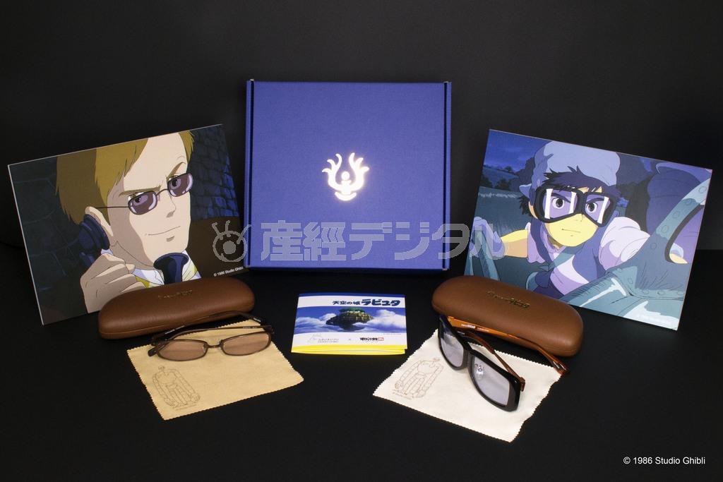 アニメ「天空の城ラピュタ」の登場人物が着けるサングラスやゴーグルを模した眼鏡(パジー・エンタテインメント提供)