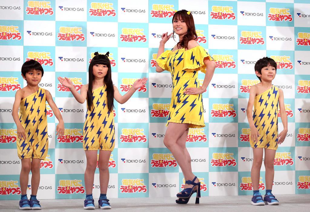 https://www.sankei.com/images/news/190708/ecn1907080014-p2.jpg
