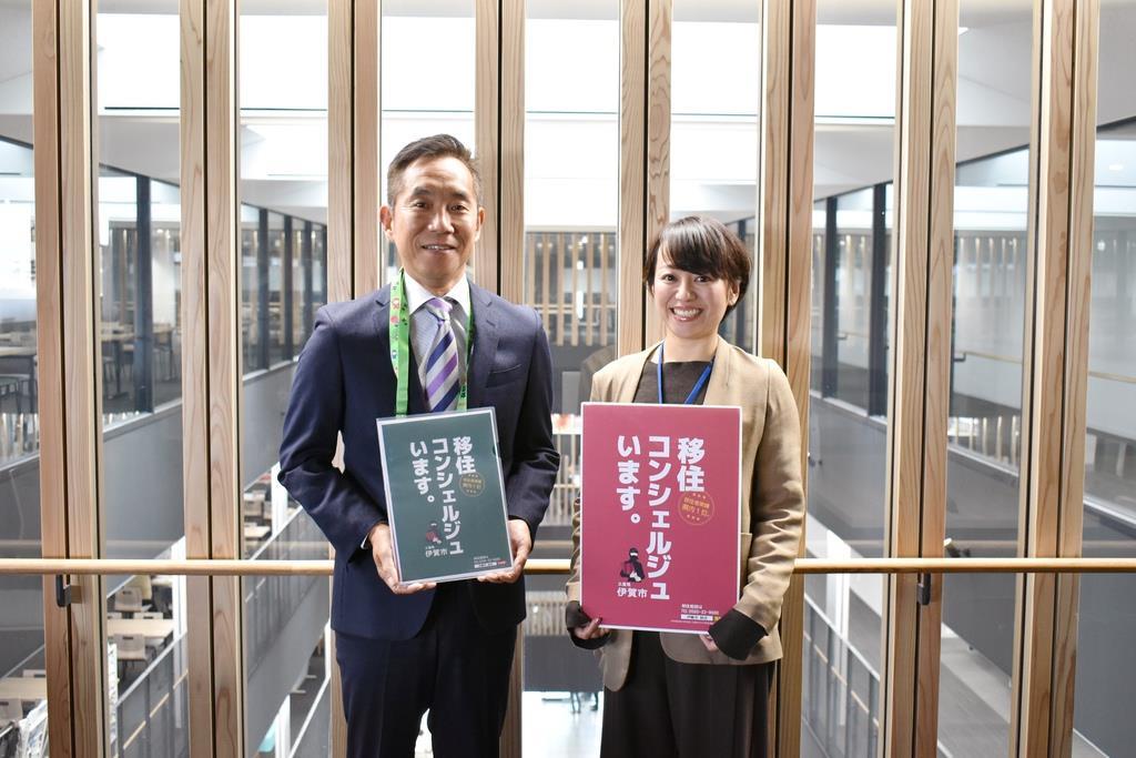 伊賀市移住コンシェルジュの森中さん(左)と丸山久美子さん