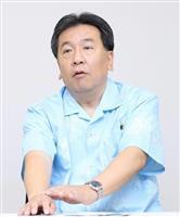 【参院選】党首に聞く 立憲民主党・枝野幸男代表「家計重視など「3つの転換」」