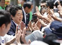 日米安保廃棄掲げる共産との共闘…野党の弱みつく安倍首相
