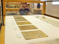 源氏物語の詞紹介 江戸期の色紙など二十数件 奈良大図書館で企画展