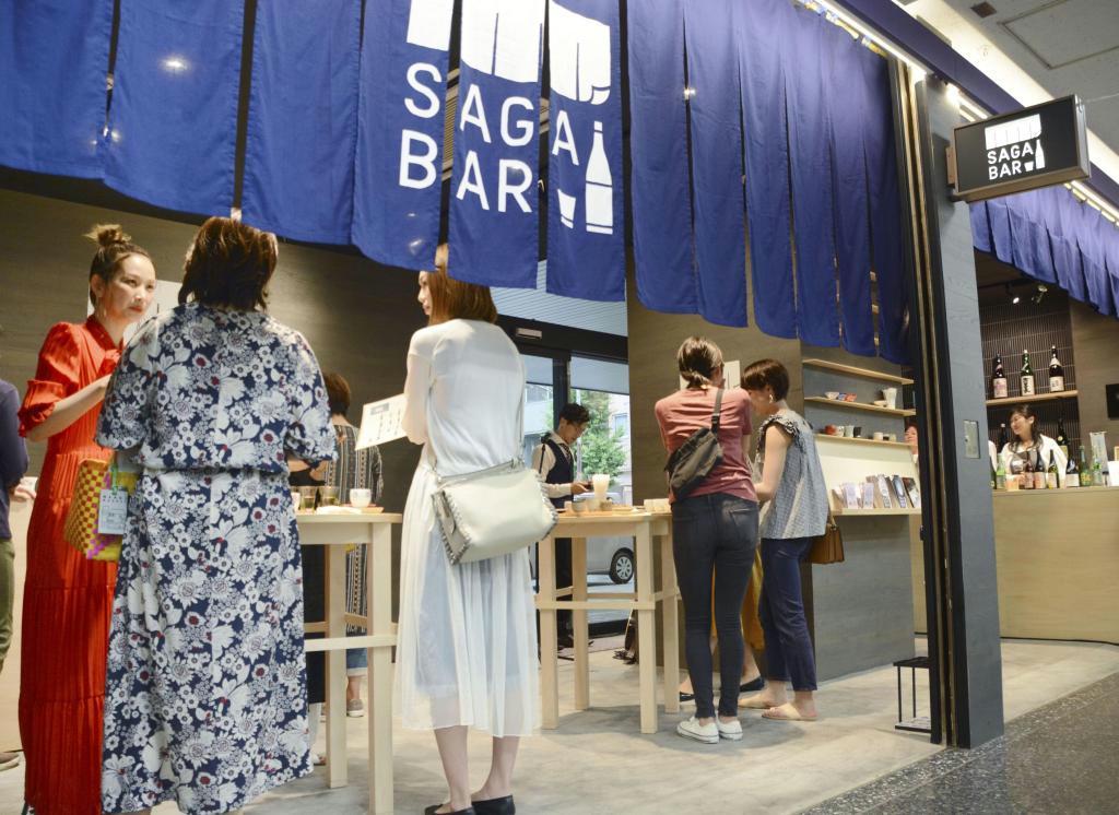 佐賀県産日本酒の飲み比べができる「SAGA BAR」