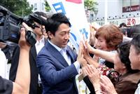 【参院選】進次郎氏の人気健在 年金問題の「火消し役」、九州横断