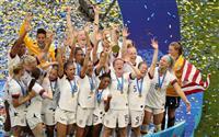 米国が2連覇で4度目V サッカー女子W杯