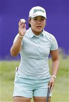 畑岡、上原45位 フォン2年ぶり10勝目 米女子ゴルフ