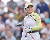 2年ぶりの1桁順位 女子ゴルフ元女王のイ・ボミに復活の兆し
