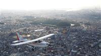 【告知】地上ではよく分からない世界遺産の「百舌鳥・古市古墳群」を空から鑑賞する旅