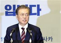 韓国・文在寅大統領、日本の輸出規制強化撤回を要求 「企業に実害なら対応」