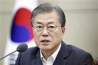 文大統領、日本の輸出規制強化に「前例なき非常事態」 財界に協力求める